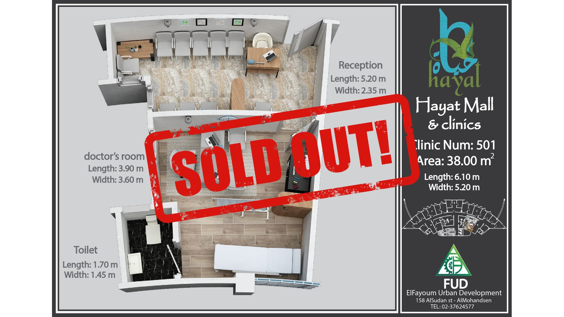 hayat-clinics.com-501-copy sold out